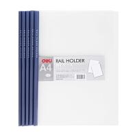 得力文具(deli)5530 A4透明抽杆夹 文件夹 押杆夹 办公用品拉杆夹 资料夹 5个/包