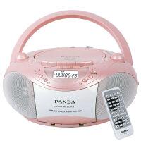 【当当自营】 熊猫/PANDA CD-850 便携式DVD复读播放机CD胎教机磁带录音机收音收录机MP3播放器音响 粉色