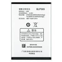 OPPO Find7原装电池 BLP569电池 OPPO Find7 X9007 X9000 X9077 X9070 电池 原装电池 电板 手机电池 闪充 oppo find7电池 轻装版 标准版 2800毫安电池 oppo手机电池 x9000电池 x9007电池 x9077电池