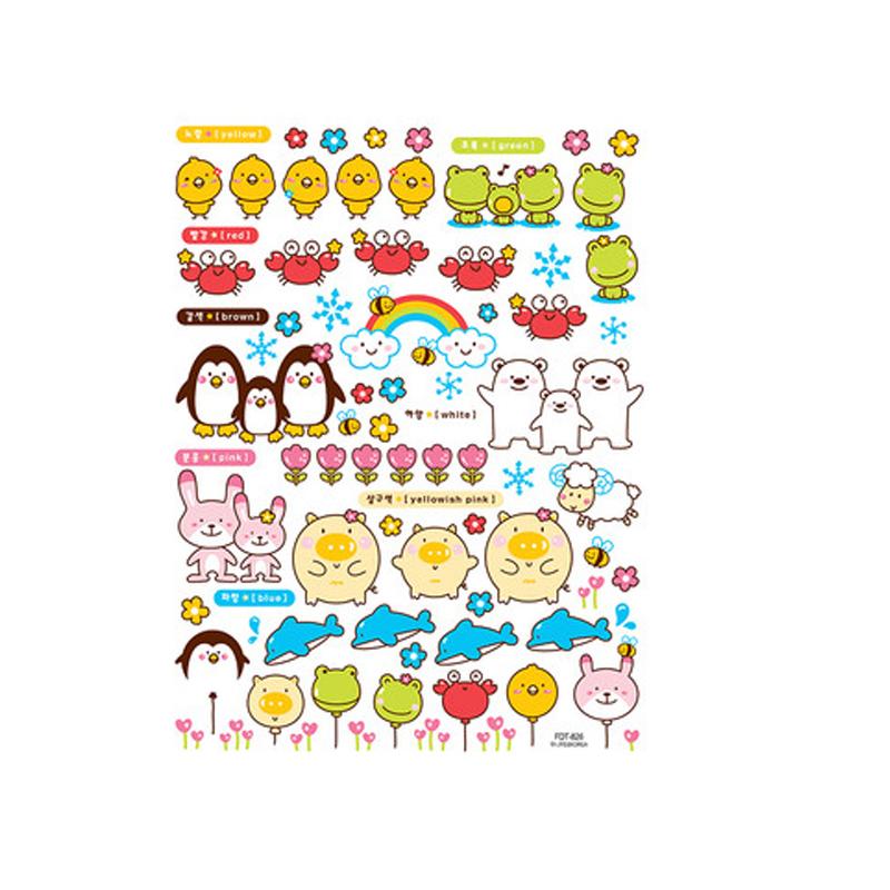 贝贝梦 韩国进口 diy可移除儿童房墙贴卡通夜光贴纸 可爱动物组合 fdt
