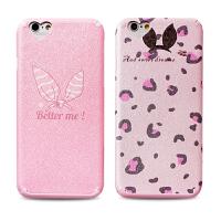 【全国包邮】hidog 苹果iPhone6手机壳全包防摔爱心孔位6s plus保护套软硅胶韩
