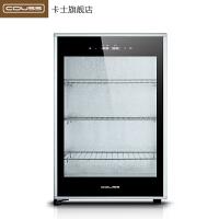 卡士couss CF-6000商用家用烘焙面包发酵箱醒面醒发箱酸奶机60升 电子触摸操作