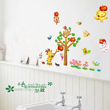贝贝梦 儿童房卧室幼儿园教室贴纸 环保卡通夜光墙壁贴 小动物与苹果