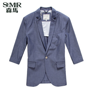 森马2015春装新款七分袖休闲小西服 男士修身潮流外套男装 专柜款