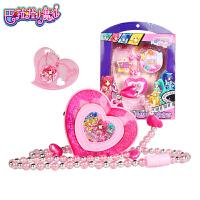 巴拉拉小魔仙玩具女孩微型录音机美雪动漫装扮项链心钻盒儿童礼物