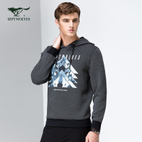 七匹狼长袖T恤男士时尚摩登长袖连帽T恤修身版长T男装6081423
