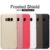 送贴膜 耐尔金 三星 Galaxy S8 plus 手机壳 S8 保护壳 5.8/6.2磨砂 防摔 保护套 s8+ 硬壳