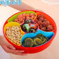 物有物语 糖果盒 节日用品大号分格带盖糖果盒家居日用收纳盒客厅塑料组合干果瓜子水果 盘子