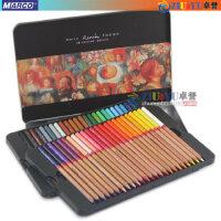 MARCO马可3100-48TN雷诺阿彩色铅笔 48色 铁盒装油性彩铅