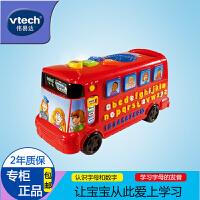 专柜正品伟易达Vtech 字母巴士 宝宝英语启蒙益智 早教汽车玩具