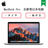 "Apple MacBook Pro MPXT2CH  13.3英寸笔记本电脑(i5-6360U 2.0GHz 8G 256G固态 HD640/2*Thunderbolt3 Retina屏 13.3"" 灰)"