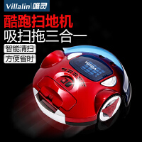 villalin唯灵智能扫地机器人家用全自动一体机清扫拖地擦地吸尘器