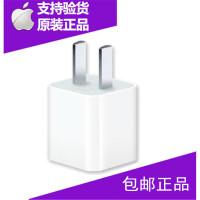 苹果手机充电器iphone5充电器 苹果5S充电器iphone5s 5c充电插头 支持货到付款