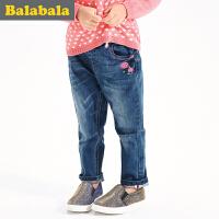 巴拉巴拉童装女童牛仔裤小童宝宝长裤子春秋装儿童水洗童裤