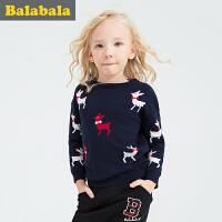 【6.26巴拉巴拉超级品牌日】巴拉巴拉童装女童毛衣套头中大童上衣冬装儿童卡通针织衫