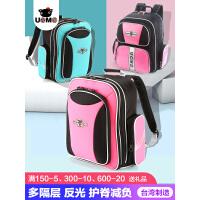 台湾书包小学生男女1-3-5-6年级减负护脊双肩背包儿童书包unme