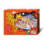 """岁时中国文化礼盒 元宵节(内含1本图画书、1款大红灯笼拼插、1款""""闹元宵""""场景拼插和4色做手工元宵彩泥)"""