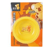 喜多宝宝吸盘碗吃饭训练碗 婴儿辅食碗零食碗 儿童餐具