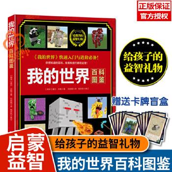 小火车不气不气好好说话/托马斯和朋友表达力培养互动读本全套5册宝宝儿童书自主阅读书3-6岁幼儿童语言启蒙认知读物图书看不见