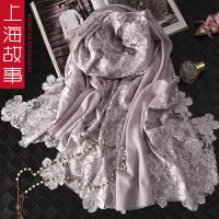 上海故事春秋冬季韩版百搭女披肩婚纱羊毛蕾丝丝巾加厚大围巾两用