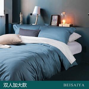 贝赛亚 高端60支贡缎长绒棉床品 双人加大纯色床上用品四件套 灰湖绿