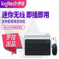 罗技键盘鼠标套装 罗技MK240无线鼠标键盘套装 电脑笔记本迷你键鼠套装