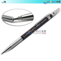高尔乐 绘图自动铅笔2.0mm 设计打稿笔 自动笔 带削笔器