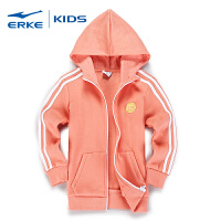 鸿星尔克童装秋季新款女童卫衣大童纯色运动外套连帽开衫运动卫衣