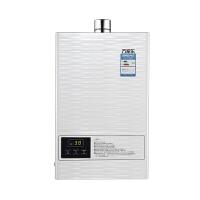 【当当自营】万家乐燃气热水器JSQ26-13201