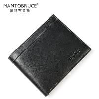 蒙特布鲁斯  男士短款商务钱包休闲横款钱夹多卡位皮夹票夹