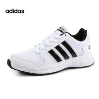 hahamall正品代购 韩国直邮Adidas\/阿迪达斯男士跑鞋运动鞋AW5263