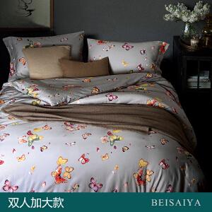 贝赛亚 高端60支贡缎长绒棉床品 双人加大印花床上用品四件套 凯瑞尔
