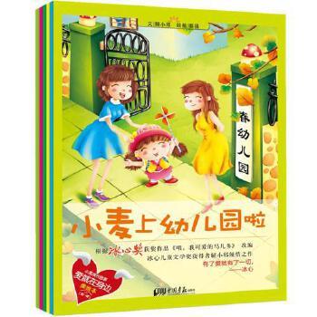 手绘本图书经典少儿读物幼儿园小班中班大班3-4-5-6岁婴儿童书籍畅销