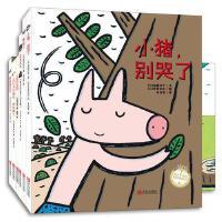 绘声绘色精选图画书全套6册平装正义之士大口大口地吃,好吃极了恐龙系列3-6周岁儿童绘本图画故事书幼儿图书日本宫西达也绘本
