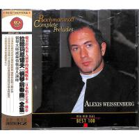 BEST100(071)拉赫玛尼诺夫-钢琴前奏曲(全集)CD( 货号:1065086900023)