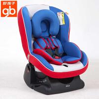 【当当自营】【支持礼品卡】好孩子汽车儿童安全座椅0-4岁宝宝新生儿安全坐椅汽车用 CS300蓝色N215