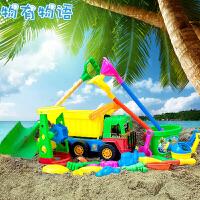 物有物语 儿童沙滩玩具套装 户外玩沙铲子桶大车沙漏挖沙工具组合洗澡戏水玩具