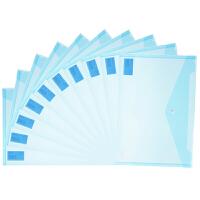 【满99-30满199-80】得力5505文件袋 A4透明纽扣袋塑料公文袋资料袋资料文件袋 单个装