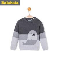 巴拉巴拉童装男童毛衣小童宝宝上衣2016冬装新款儿童针织衫男