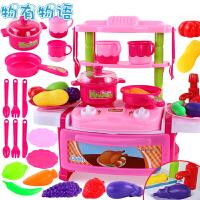 物有物语 过家家 儿童玩具过家家厨房玩具3-10岁男女孩做饭煮饭厨具餐具小孩益智玩具套玩具