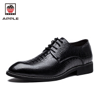 苹果 皮鞋男秋冬新款系头层牛皮带商务男士皮鞋正装鞋男婚鞋AP-1605