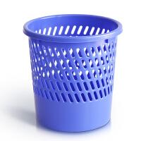 【满99-30满199-80】得力清洁桶 得力 9553 清洁桶 垃圾桶 纸篓 废纸篓 垃圾篓