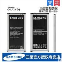 三星S5原装电池G9009D G9006V G9008V电池i9600 G900H/FI手机电池三星S5原装电池G9009D G9006V G9008V电池i9600 G900H/FI手机电池