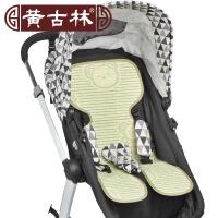 [当当自营]黄古林 宝宝推车凉席竹炭席子座垫 儿童幼儿婴儿手推车凉席坐垫子75*33cm