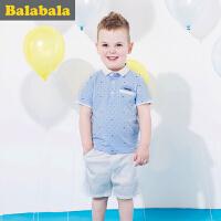 【6.26巴拉巴拉超级品牌日】巴拉巴拉男童套装小童宝宝童装夏装儿童短袖短裤两件套男