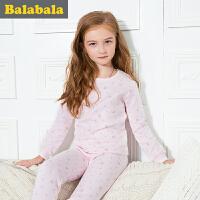 巴拉巴拉童装 儿童保暖内衣套装 冬装女童秋衣秋裤套装女孩