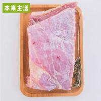 【本来生活】澳洲谷饲牛腩  1kg  西红柿炖煮牛腩
