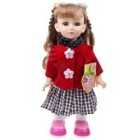 安娜公主 第5代 会说话会唱歌会走路跳舞的智能对话洋娃娃 早教故事机 可手机互动