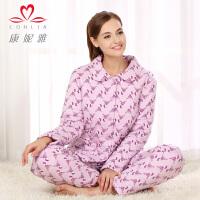 康妮雅冬季新款家居服套装 女士夹棉麋鹿印花翻领长袖睡衣