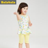 巴拉巴拉女童套装宝宝童装夏儿童莫代尔背心短裤两件套女